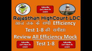 new review all efficiency test 1 8 rajasthan high court ldc