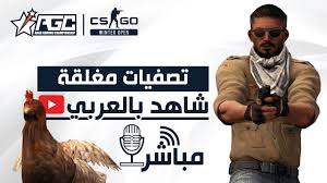 agc cs go winter open arabic cast region 2 closed qualifiers