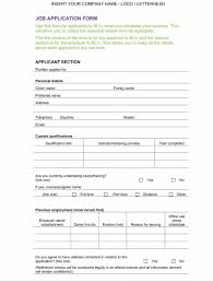 employment application form template free 28 images 50 free