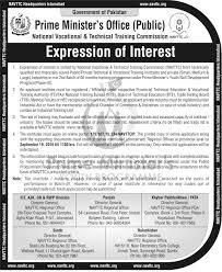 national vocational u0026 technical training commission navttc pakistan