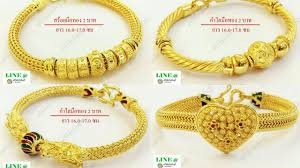 simple gold bracelet jewelry images Single gold bracelet designs for hand simple gold bracelets jpg
