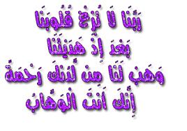 المسابقة الاسلامية الكبرى لمنتدانا الغالي Images?q=tbn:ANd9GcQMWlEn730YGHUITrmTCMOC_3XC4DZY6Z-f-4AdKsuzkWmjrGZu_A