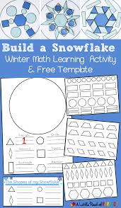 build a snowflake winter shape math activity and free template