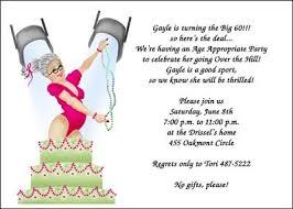 birthday party invitation wording dhavalthakur com