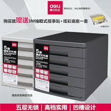 buy deli 9773 desktop file cabinet file cabinet five plastic