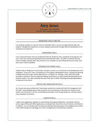 Resume Samples Administrative Assistant by Ksa Resume Samples Administrative Assistant Ksa Examples Submited