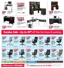 Realspace Warranty by Office Depot Office Max Weekly Ad Preview 3 26 17 4 1 17 The