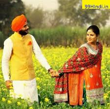 attitude couple wallpaper hd punjabi couple images pictures hd wallpapers