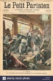 macdonald siege siege of beijing stock photos siege of beijing stock images alamy