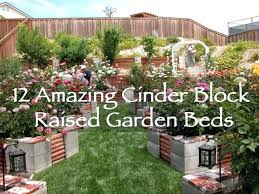 Raised Garden Bed Designs Concrete Block Raised Garden Bed Plans Concrete Block Raised