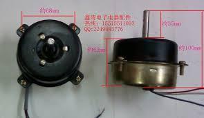 industrial exhaust fan motor 12 inch industrial ventilation fan motor fan exhaust fan motor