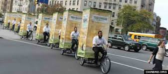 portable sukkah israeli designs mobile pedi sukkah on a tricycle green