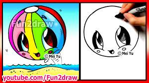 how to draw easy things kawaii summer beach ball fun2draw
