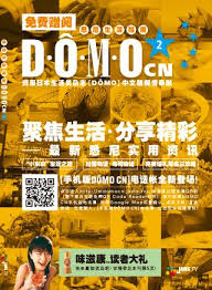 restaurant au bureau orl饌ns domo cn vol 2 by jams tv issuu