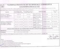 nit jamshedpur notice