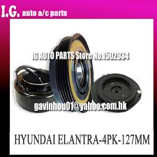hyundai accent clutch compare prices on hyundai elantra clutch shopping buy low