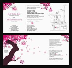 wedding invitation format ecinvites com