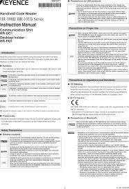 1399b communication unit user manual short term confidential