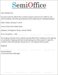 sle invitation letter for graduation ceremony