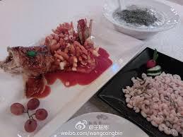 cuisine t駑駻aire 测试