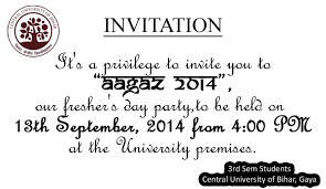 Invitation Cards For Farewell Party Freshers Party Invitation Cards Invitation Card For Farewell Party