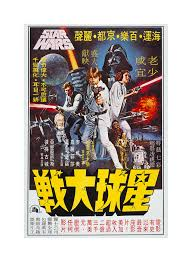 topps star wars 40th anniversary trading cards celebrates the star