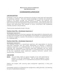 Stockroom Manager Resume Samples Supervisor Job Description For Resume Resume Examples 2017