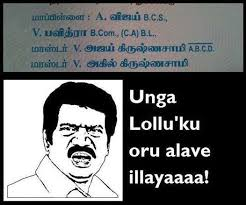 Funny Marriage Meme - funny marriage invitation tamil meme templates