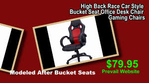 desk chair gaming high back race car style bucket seat office desk chair gaming