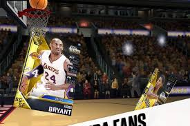 best basketball app my nba 2k16 cheats tips strategy guide to build the ultimate