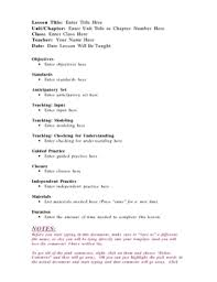 lesson plan template hunter lesson plan template madeline hunter s model by red beetle rb tpt