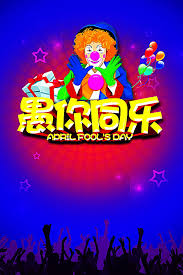 clown graphics 89 clown graphics backgrounds april fool s day background image april fool s day fool your