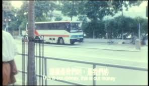 mercedes oh imcdb org mercedes oh 1113 in gui ba shi 1995