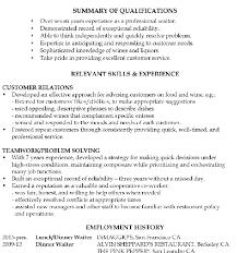 waiter resume summary waiter resumes resume and cv examples