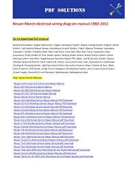 nissan march electrical wiring diagram manual 1982 2012