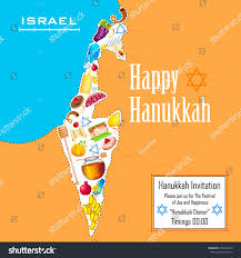 Map Of Israel Illustration Holy Object Forming Map Israel Stock Vector 236690419