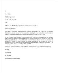job offer letters usa employment offer letter employment offer