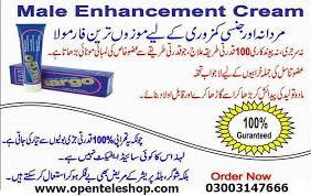 biomanix in sukkurbiomanix islamabad 18a66 gumfree com pk