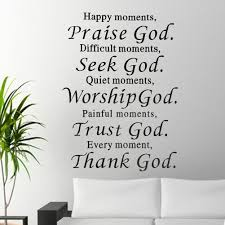 aliexpress com buy new fashion happy praise quiet worship god aliexpress com buy new fashion happy praise quiet worship god quote diy art wall sticker decals room home decor removable from reliable sticker home decor