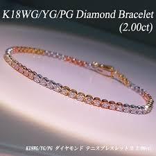 colored tennis bracelet images Jewelry queen rakuten ichibaten rakuten global market is a jpg