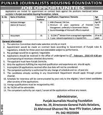 journalists jobs in pakistan newspapers urdu news punjab journalists housing foundation jobs jan 2016 news media live