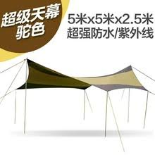 Beach Awnings Canopies Compare Prices On Car Awning Online Shopping Buy Low Price Car