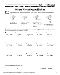 dividing a decimal by a whole number worksheet printable