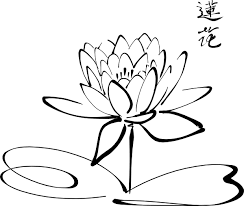 small tribal lotus tattoo design photos pictures and sketches