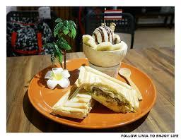 siphon 騅ier cuisine 台北中山區捷運中山站coco 椰子冰淇淋中山商圈美食泰式冰店 泰式