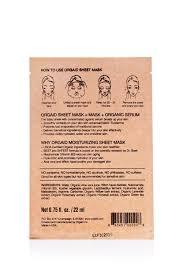 anti aging u0026 moisturising organic sheet mask