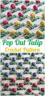 pattern of crochet stitches inline crochet flower stitch free patterns