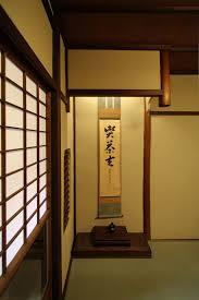 japanese interior architecture 京都の伝統家屋 町家の貸切の宿 紫野しおん庵 掛け軸 kyoyadoya japan