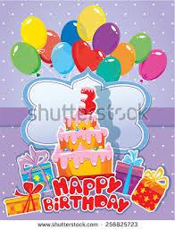 baby birthday card balloons big cake stock vector 256825723