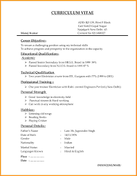 Educational Qualification In Resume Format Essays Writing Help Douglas Joseph U0026 Olson U0026 How To Write